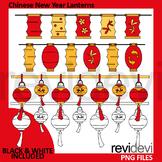 Chinese New Year Clip Art (lantern clipart)