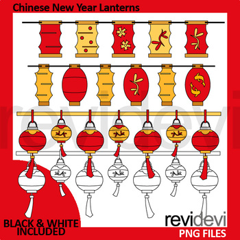 chinese new year clip art lantern clipart