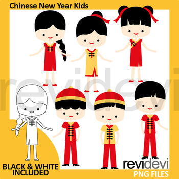 Chinese New Year Clipart