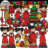 Chinese New Year Clipart {Holidays Around the World Clipart}