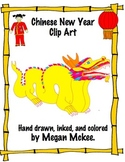 Chinese New Year Clipart-for commercial and personal use.