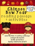 Chinese New Year Close Reading Passage, Questions, and Activities