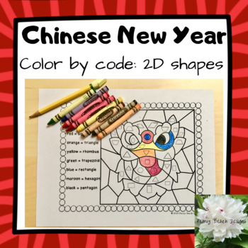 Chinese New Year Color By Code - 2D Shapes
