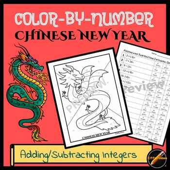 Chinese New Year Math Color By Number: Adding and Subtracting Integers