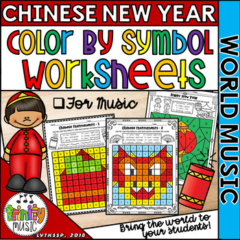 """Chinese New Year Themed """"Color By"""" Worksheets"""
