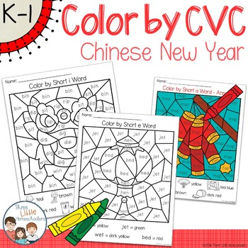 Chinese New Year Color by CVC Word