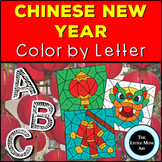 Chinese New Year Color by Letter | Alphabet Coloring Pages