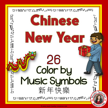 Chinese New Year Color by Music Symbol