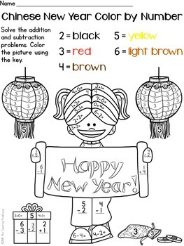 Chinese New Year Color By Number Addition Amp Subtraction