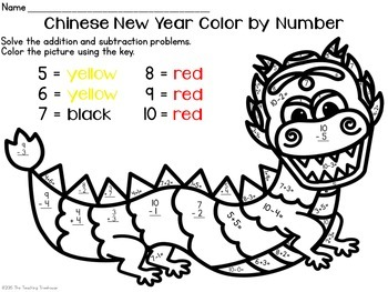 Chinese New Year Color by Number ~ Addition & Subtraction Within 10