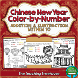 Chinese New Year Color by Number, Addition & Subtraction Within 10