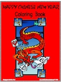 Chinese New Year Coloring Book