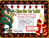 Chinese New Year Coloring Booklet-In French! Great for FSL and French Immersion!