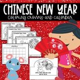 Chinese New Year Coloring Pages, Crowns and Calendar Fun