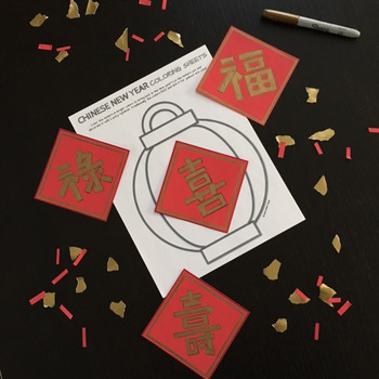 Chinese New Year 2017 Coloring Sheets