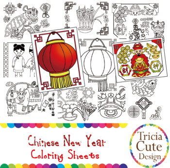 Chinese New Year 2018 Coloring Sheets CNY Activity Pages Of The Dog