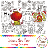 Chinese New Year 2018 Coloring Sheets CNY Activity Pages Y