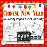 Chinese New Year Coloring and Art Activity