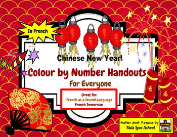 Chinese New Year Colour By Number Activities- FSL and French Immersion