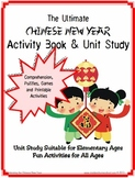 Chinese New Year Comprehensive Unit Study and Activity Pack