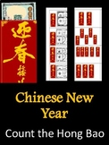 Chinese New Year- Count the Hong bao Worksheets