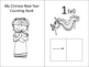 Around the World: Chinese Counting Book: Chinese New Year