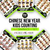 Chinese New Year Counting Kids Clipart Bundle