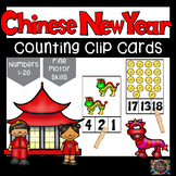 Chinese New Year Count and Clip Number Cards