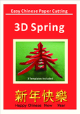 Chinese New Year Craft: 3D Spring Paper cutting