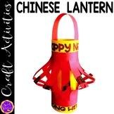 Chinese New Year Lantern   Chinese New Year Craft 2022