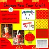 Chinese New Year Craft Dragon and Lantern