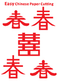 Chinese New Year Craft: Paper cutting