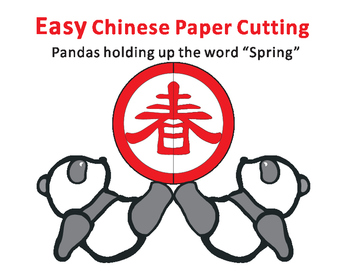 Chinese New Year Craft: Paper cutting--Pandas Holding up Spring