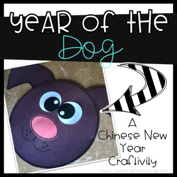 Chinese New Year Craft {Year of the Dog}