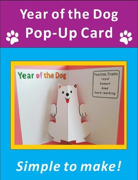 Chinese New Year Craft: Year of the Dog Pop-up Card