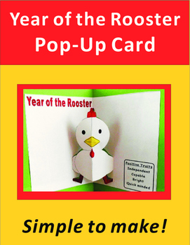 Chinese New Year Craft: Year of the Rooster Pop-up Card