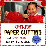 Chinese New Year Craft and Bulletin Board Paper Cutting Activity - 2019