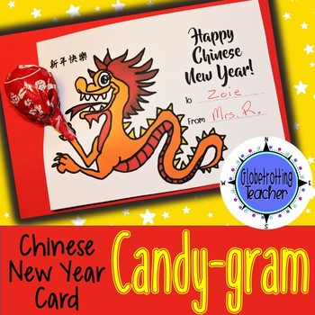 chinese new year craft and candy gram card