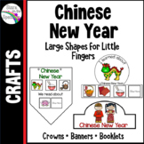 Chinese New Year Craftivities - Crowns, Banners, Mobiles, and Booklets