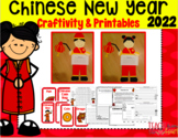 Chinese New Year 2019 Craftivity & Printables