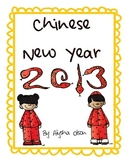 Chinese New Year Craftivity