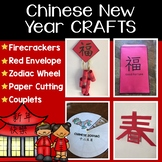 Chinese New Year Crafts 2019 Year of the Pig (Plus Yearly Updates)
