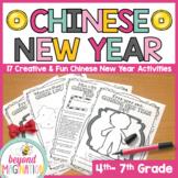 Chinese New Year 2019 Activities