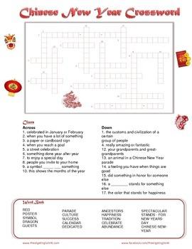 Chinese New Year Crossword