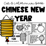 Chinese New Year - Cut and Color book