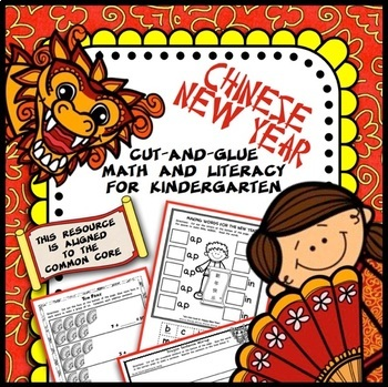 Chinese New Year Cut-and-Glue Math and Literacy for Kindergarten