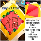 Chinese New Year Diamond Ornaments History Lesson Art Project Discussion