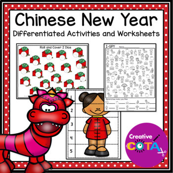 Chinese New Year 2018 Differentiated Worksheets and Activities