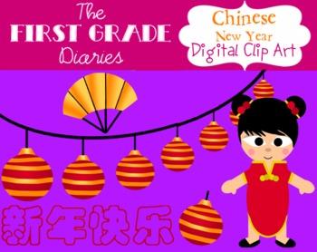 Chinese New Year {Digital Clip Art}