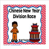 Chinese New Year Division Race